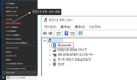 Windows10対応